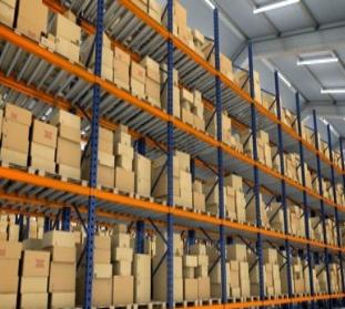Lokacijeupraveiskladišta(Tvornica)ChromosAgrod.d.image